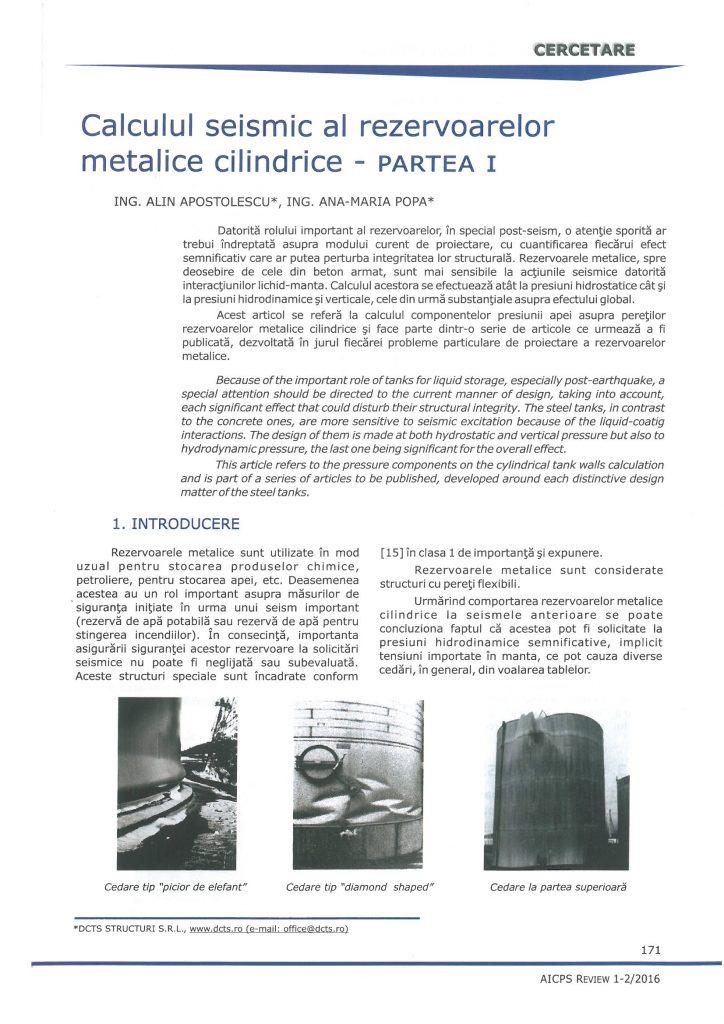 CALCULUL SEISMIC AL REZERVOARELOR METALICE CILINDRICE